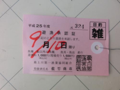 Cimg5019